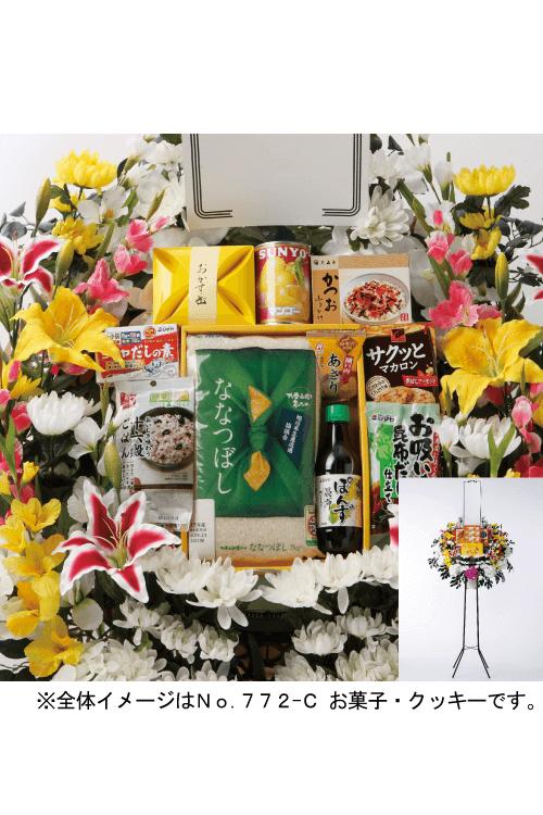 No.772-A フラワー盛かご 一段飾り バラエティ【札幌のやわらぎ斎場へお届け】