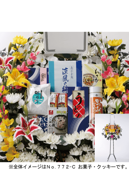 No.772-Ⅾ フラワー盛かご 一段飾り 乾物・乾麺【札幌のやわらぎ斎場へお届け】