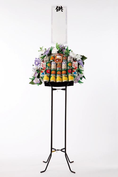 No.326 盛かご 缶詰スタンド【小樽のやわらぎ斎場へお届け】