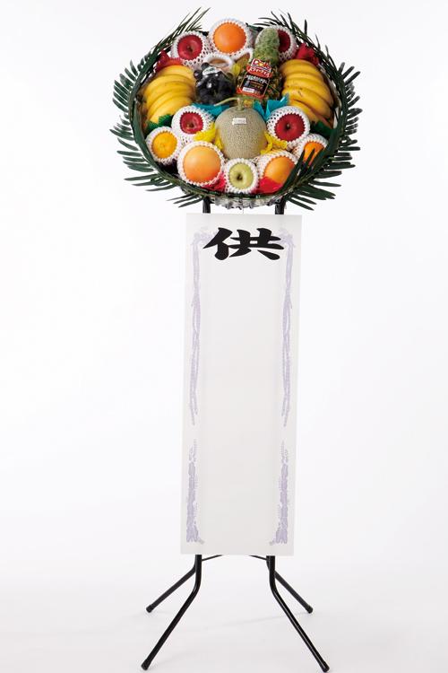 No.495 盛かご 果物スタンドかご【札幌のやわらぎ斎場へお届け】