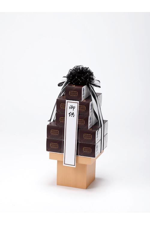 盛菓子 釜出しカステリア 11本入り【江別・恵庭・北広島・石狩・小樽のやわらぎ斎場へお届け】