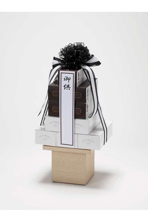 盛菓子 モンドバラエティーセット 10本入り【札幌のやわらぎ斎場へお届け】