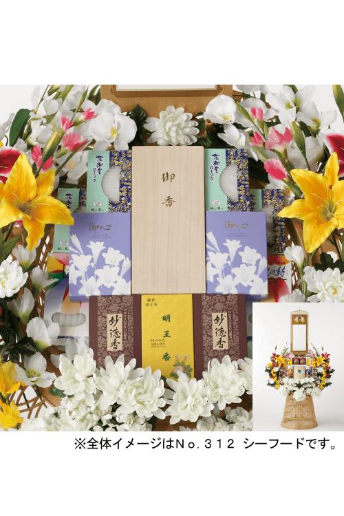 No.491 シルクフラワー ローソク・線香【札幌のやわらぎ斎場へお届け】
