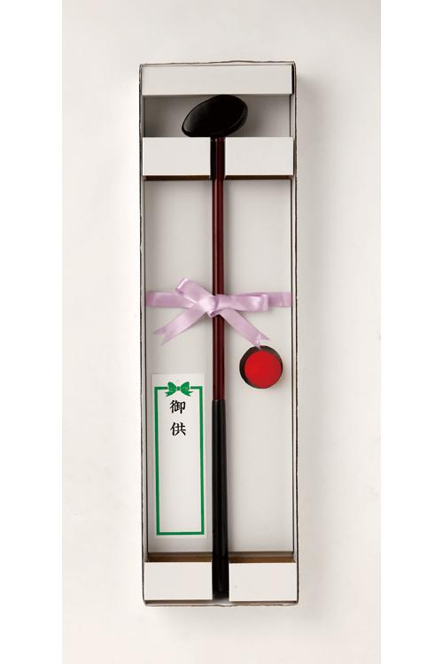 No.801 惜別セット パークゴルフ【札幌のやわらぎ斎場へお届け】