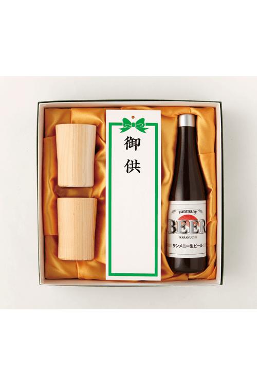No.802 惜別セット 晩酌【札幌のやわらぎ斎場へお届け】